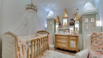 Комната для новорожденного малыша: оформление комнаты для малыша